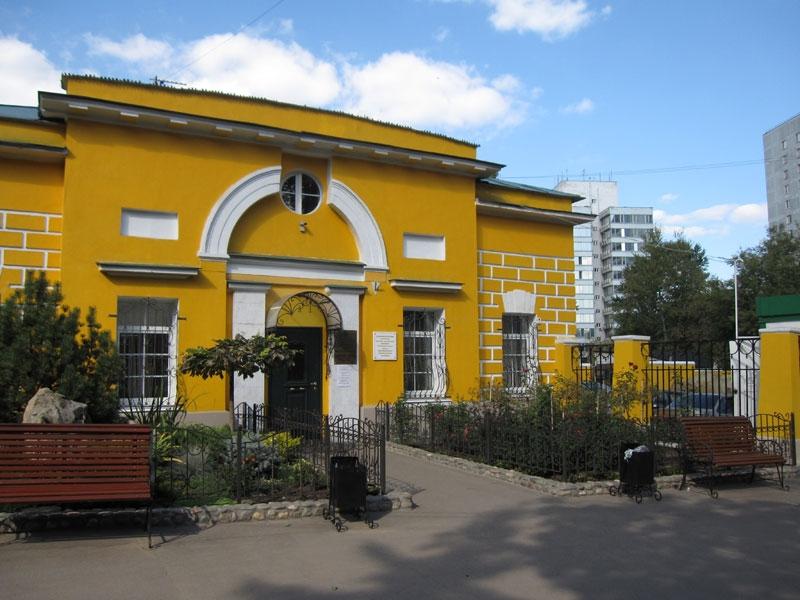 Вход Даниловское кладбище