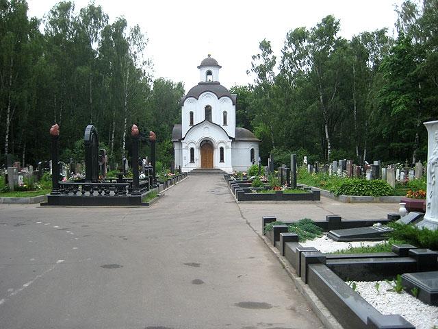 Богородицы Церковь Успения
