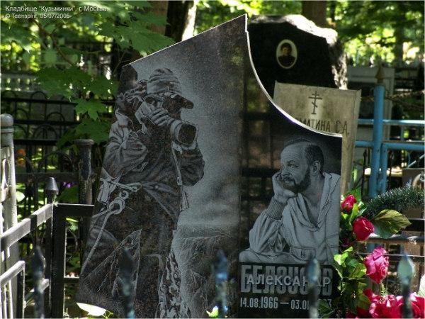 на Кузьминском кладбище