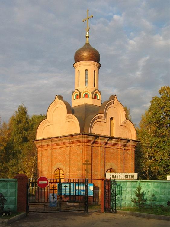 на Лианозовском кладбище