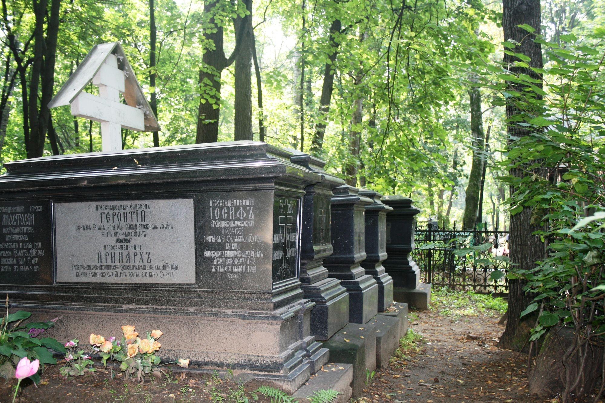 Рогожское кладбище в москве адрес памятники могилев цены на