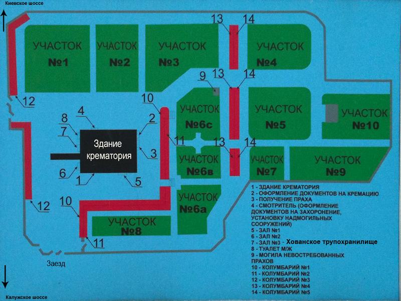 Схема объектов крематория